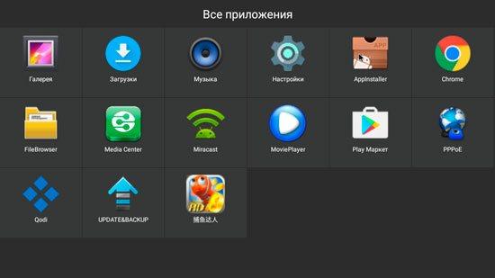 установка сторонних приложений на philips android tv