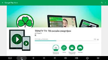 trinity телевидение