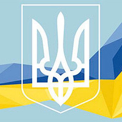 График работы на День Защитника Украины 13-15.10.2018